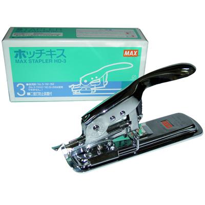 【文具通】MAX 美克司 HD-3 桌上型釘書機 L5020006