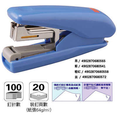 【文具通】MAX HD-10DF 2代雙排針訂書機 L5020101