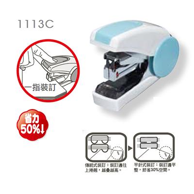 【文具通】手牌1113C壹指訂10號省力平針訂書機 L5020169