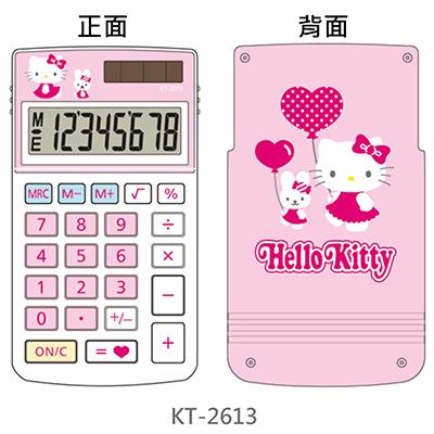 【文具通】SANRIO HELLO KITTY KT-2613計算機8位 L5140196