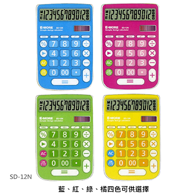 【文具通】E-MORE SD-12N計算機12位 L5140198