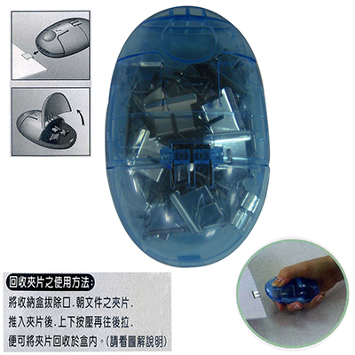 【文具通】玉光滑鼠拔釘器盒4.8MM Y1050 M1010172