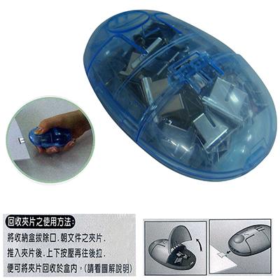 【文具通】玉光滑鼠拔釘器盒6.4MM Y1051 M1010173