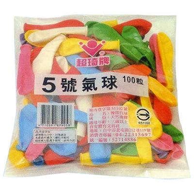 【文具通】5吋圓形氣球100入 M5090042