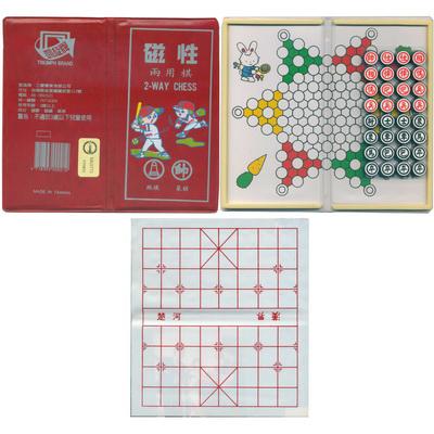 【文具通】TRIUMPH BRAND 凱旋 迷你磁性兩用棋 跳棋象棋 M6010020