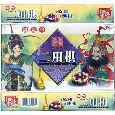 【文具通】TRIUMPH BRAND 凱旋 磁性兩用棋  跳棋象棋 M6010021