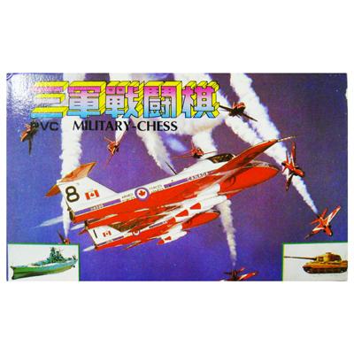 【文具通】凱旋POP三軍棋 M6010026