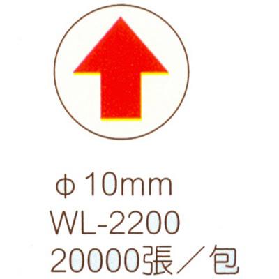 【文具通】華麗牌10mm圓點箭頭標籤200pcs M7010008