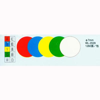 【文具通】華麗牌彩色圓點標籤WL-2029綠 7mm 1260ps M7010222