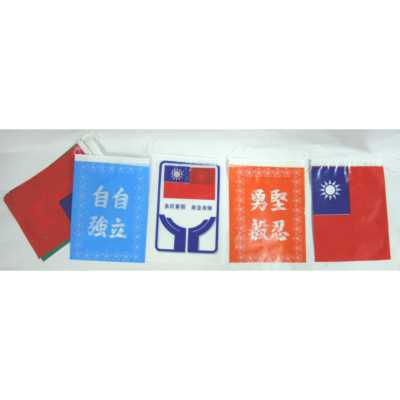 【文具通】塑膠長方標語旗 M8010002