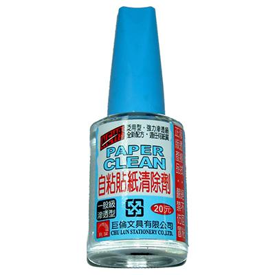 【文具通】巨倫小標籤清除劑 15ml M9010063