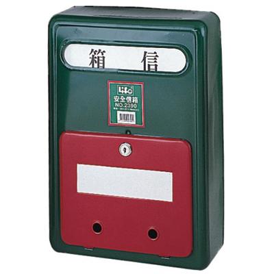 【文具通】塑鋼綠色安全信箱 中 33x23x8cm N1010010