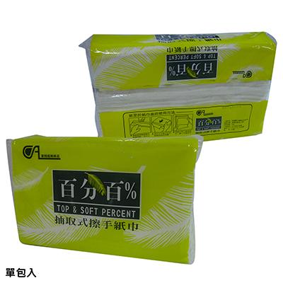 【文具通】百分百 三折式擦手紙單包入 P1040077