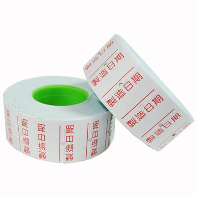 【文具通】1Y單排標價機用紙 製造日期 1.2x2.2 P1090020
