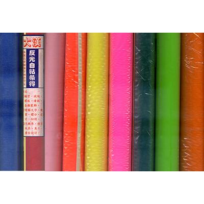 【文具通】DH 30x90西得貼紙[藍]703 P1250032