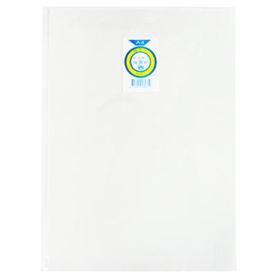【文具通】袋入A4描圖紙空白10入 P1350015