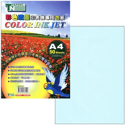 【文具通】台紐A4彩色噴墨專用色紙50入209#淺藍 P1410278