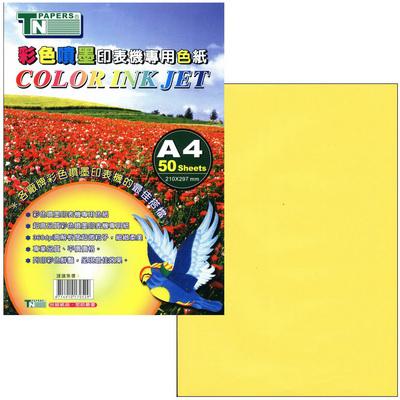 【文具通】台紐A4彩色噴墨專用色紙50入210#金黃 P1410279