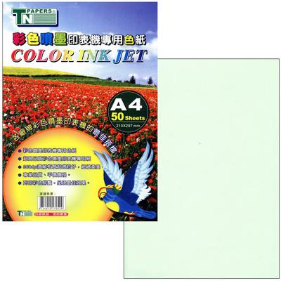 【文具通】台紐A4彩色噴墨專用色紙50入211#淺綠 P1410280