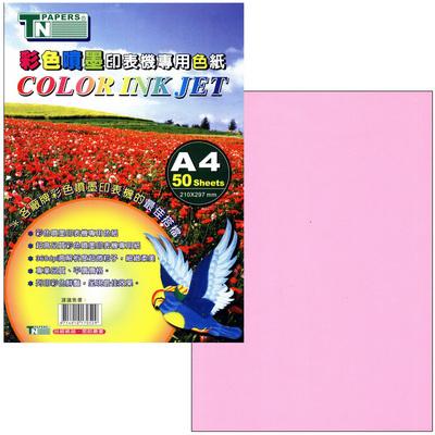 【文具通】台紐A4彩色噴墨專用色紙50入212#粉紅 P1410281