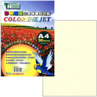 【文具通】台紐A4彩色噴墨專用色紙50入213#淺黃 P1410282