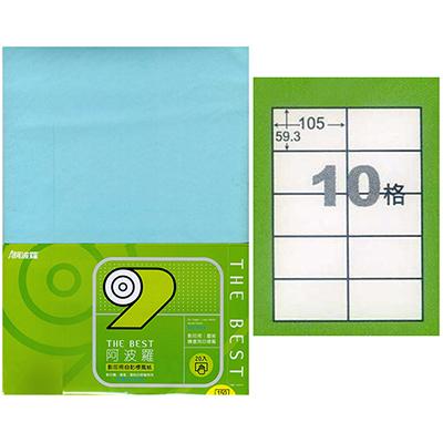 【文具通】9210B自粘影印紙10格(淺藍) P1410478
