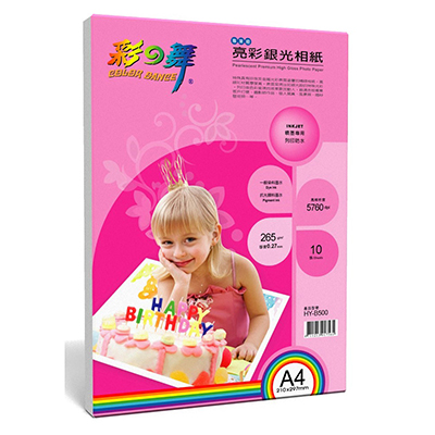 【文具通】Color-Dance 彩之舞 亮彩銀光相紙 HY–B500 A4 P1410630