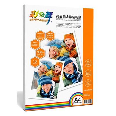 【文具通】Color-Dance 彩之舞 亮面白金數位相紙–防水 HY–B300 A4 P1410663