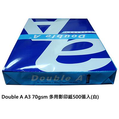 【文具通】Double A 達伯埃 影印紙 A3 70gsm 500張 白 P1410690