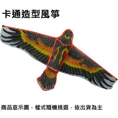 【文具通】卡通造型風箏 圖案皆隨機出貨 100 直立高約65cm P2110005