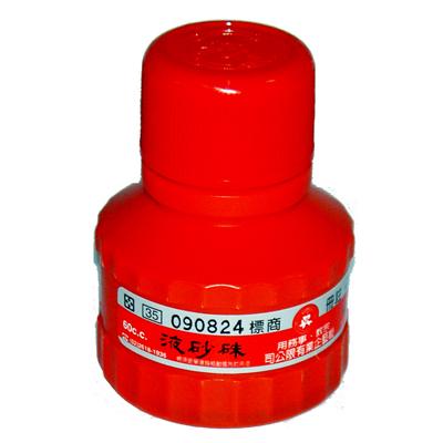 【文具通】吳竹硃砂墨汁35 P3010044