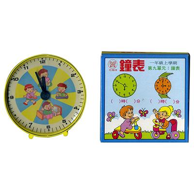【文具通】花蝶教學用時鐘 P7010002