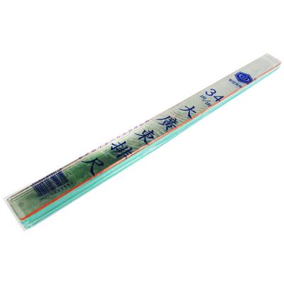 【文具通】廣東超大排尺34mm Q1070004