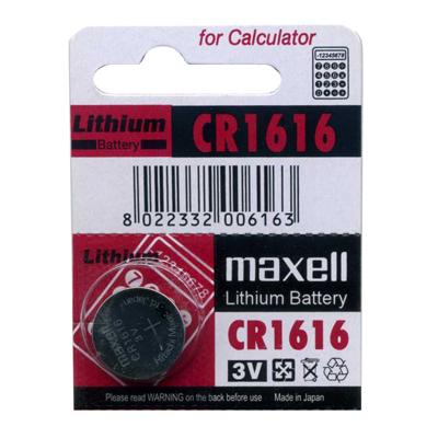 【文具通】水銀鋰電池CR1616 Q2010025