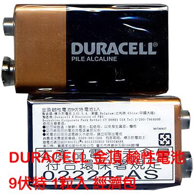 【文具通】金頂鹼性電池9V 1粒入[環保包] Q2010086