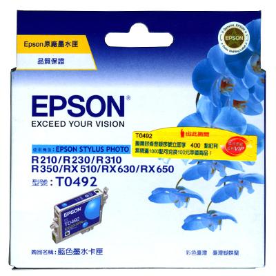 【文具通】EPSON R310/T049250墨水匣.藍 R1010258