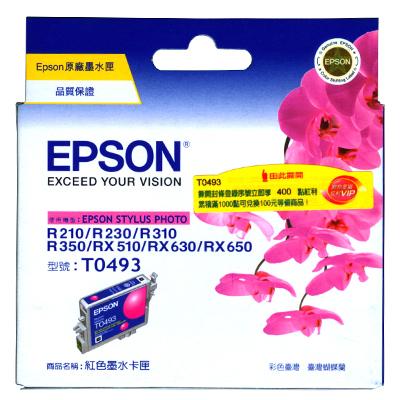【文具通】EPSON R310/T049350墨水匣.紅 R1010259