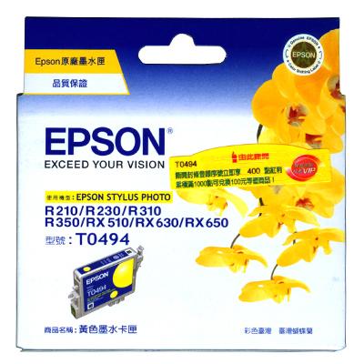 【文具通】EPSON R310/T049450墨水匣.黃 R1010260
