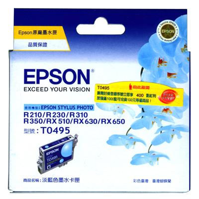 【文具通】EPSON R310/T049550墨水匣.淡藍 R1010261