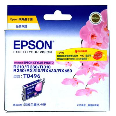 【文具通】EPSON R310/T049650墨水匣.淡紅 R1010262