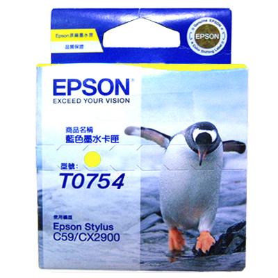 【文具通】EPSON T0754墨水匣.黃 R1010381