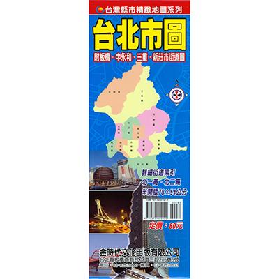 【文具通】台北市地圖 R3010150