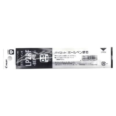 【文具通】PILOT 百樂 Juice 果汁筆筆芯 0.5 LP2RF-8EF-B黑 S1011239