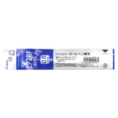 【文具通】PILOT 百樂 Juice 果汁筆筆芯 0.5 LP2RF-8EF-L藍 S1011240