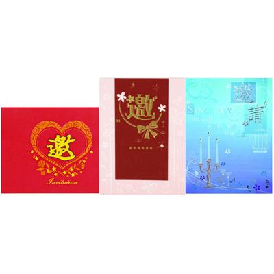 【文具通】四季20元邀請卡 SG010002
