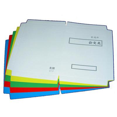 【文具通】白色橫式卷宗紙白 T1010058