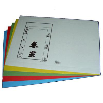 【文具通】TON CHUNG 同春 紅色中式卷宗紙 NO.175紅 T1010069