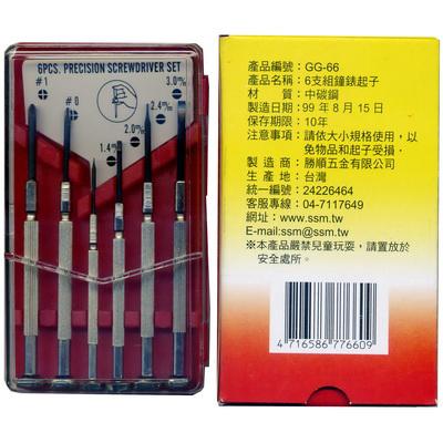 【文具通】鐘錶起子工具組 6支組 GG-66 T4010082