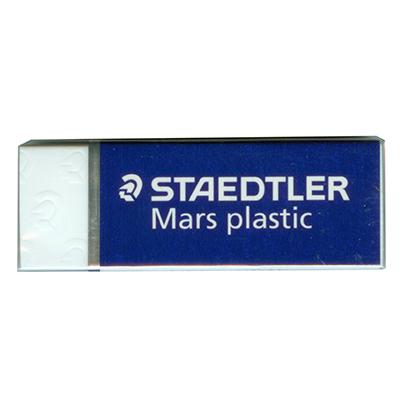 【文具通】STAEDTLER 施德樓 MS526 50 頂級 鉛筆 製圖 塑膠擦 橡皮擦 U1010001