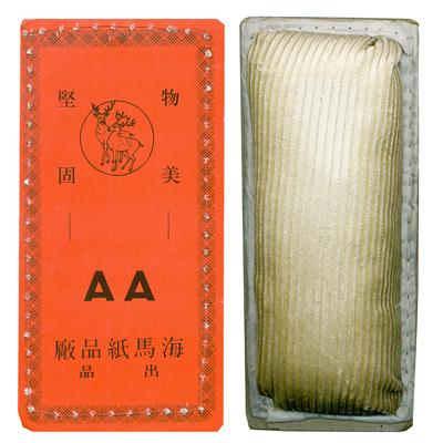 【文具通】海馬牌 大板擦 約14.5x6.5cm U1010012